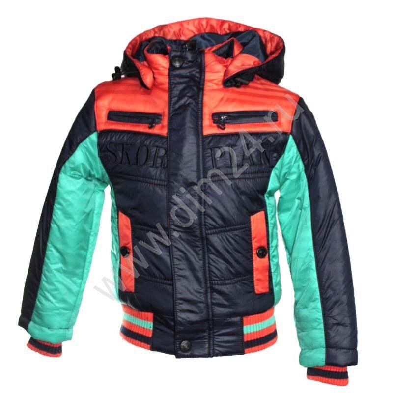 Детские Куртки Scorpian Купить